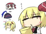 1boy 3girls berserker_(fate/zero) blonde_hair blush_stickers chibi comic commentary_request envelope eyebrows_visible_through_hair fate/zero fate_(series) flan-maman flandre_scarlet goma_(gomasamune) hair_between_eyes hair_ornament hair_ribbon hair_scrunchie hand_on_own_chin helmet highres horns kantai_collection kerchief long_sleeves midway_hime multiple_girls red_eyes ribbon rumia scrunchie side_ponytail smile touhou translation_request vest white_background white_hair wings