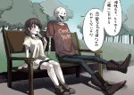 1boy 1girl bench bike_shorts breasts chara_(undertale) english_text food papyrus_(undertale) park popsicle shirt shousan_(hno3syo) source_request undertale