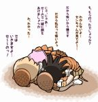 1koma 2girls animal_ears armadillo_ears armadillo_tail black_hair blonde_hair comic commentary_request cowering elbow_pads full_body giant_armadillo_(kemono_friends) giant_pangolin_(kemono_friends) gloves hat kemono_friends long_hair medium_hair multiple_girls pangolin_ears pangolin_tail shirt short_sleeves skirt socks sweater_vest tail tanaka_kusao translation_request