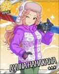 blush brown_eyes character_name dress hamakawa_ayuna idolmaster idolmaster_cinderella_girls jacket long_hair pink_hair smile stars