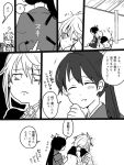2girls braid closed_eyes comic flying_sweatdrops frown greyscale hakama head_on_back houshou_(kantai_collection) japanese_clothes kantai_collection monochrome multiple_girls open_mouth ponytail single_braid smile translation_request unryuu_(kantai_collection) yoichi_(umagoya)
