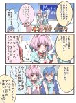 /\/\/\ 2girls 3koma absurdres apron arm_up asari_nanami bare_shoulders biting black_pants blue_dress blue_eyes blue_hair blue_shirt blue_skirt blush breasts closed_eyes collarbone collared_shirt comic commentary_request directional_arrow dotted_line dress fang fish_hair_ornament flying_sweatdrops frilled_hat frills gloves gradient_hair hair_ornament hat heart highres idolmaster idolmaster_cinderella_girls lip_biting long_hair medium_breasts multicolored_hair multiple_girls necktie nervous nose_blush nurse nurse_cap one_side_up open_mouth p-head_producer pants pink_hair pizzasi puffy_short_sleeves puffy_sleeves red_neckwear shirt short_sleeves sitting skirt sleeveless sleeveless_dress small_breasts sweat translation_request two-tone_hair very_long_hair violet_eyes wavy_mouth white_apron white_gloves white_hat white_shirt wrist_cuffs yumemi_riamu
