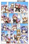 5girls azur_lane bag bangs belfast_(azur_lane) blonde_hair blue_eyes breasts can canned_food chibi cleavage comic commentary_request dress eyebrows_visible_through_hair flower hair_between_eyes hair_ornament hand_holding hat hisahiko holding holding_bag hug illustrious_(azur_lane) large_breasts multiple_girls notice_lines orange_eyes prinz_eugen_(azur_lane) purple_hair sitting star star-shaped_pupils swept_bangs symbol-shaped_pupils translation_request two_side_up unicorn unicorn_(azur_lane) victorious_(azur_lane) violet_eyes white_dress
