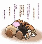 1koma 2girls animal_ears armadillo_ears armadillo_tail black_hair blonde_hair comic cowering elbow_pads full_body giant_armadillo_(kemono_friends) giant_pangolin_(kemono_friends) gloves hat kemono_friends long_hair medium_hair multiple_girls pangolin_ears pangolin_tail recurring_image shirt short_sleeves skirt socks sweater_vest tail tanaka_kusao translation_request