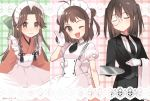3girls antenna_hair apron black_eyes black_neckwear bow brown_eyes brown_hair butler cowboy_shot double_bun dress female_butler frilled_apron frills gloves green_bow hair_bow hair_intakes half_updo japanese_clothes jintsuu_(kantai_collection) kantai_collection kimono koruri maid maid_headdress monocle multicolored multicolored_background multiple_girls naka_(kantai_collection) necktie one_eye_closed orange_kimono plaid plaid_background ribbed_dress sendai_(kantai_collection) short_hair smile towel tray tuxedo two_side_up wa_maid waitress white_apron white_dress white_gloves