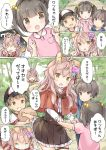 >_< 1boy 3girls :o animal_ears baseball_cap black_hair capelet child claw_pose comic crying dress ears_down fang flower forest frilled_dress frills hair_flower hair_ornament hand_holding hat light_brown_hair little_red_riding_hood little_red_riding_hood_(grimm) long_hair long_sleeves multiple_girls nature original pleated_skirt shirt short_hair short_sleeves short_twintails shorts skirt streaming_tears tail tail_hug tears translation_request tree twintails v-shaped_eyebrows wataame27 wolf_ears wolf_tail yellow_eyes