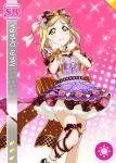 blonde_hair blush character_name dress love_live!_school_idol_festival love_live!_sunshine!! ohara_mari short_hair smile valentines yellow_eyes