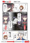 /\/\/\ 0_0 1other 2girls akatsuki_(kantai_collection) bangs black_feathers black_legwear black_serafuku blush_stickers brown_hair candy chibi cigarette_candy color_drain comic commentary_request delinquent diffraction_spikes dual_persona eyeshadow fang flat_cap food glasses hair_between_eyes hair_ornament hairclip hands_clasped hat highres holding ikazuchi_(kantai_collection) kantai_collection long_hair makeup multicolored_hair multiple_girls neckerchief nyonyonba_tarou orion_cocoa_cigarettes own_hands_together pleated_skirt purple_hair red_neckwear redhead school_uniform serafuku short_hair silver_hair skirt snot_trail sparkle_background streaked_hair surprised sword thick_eyebrows translation_request v-shaped_eyebrows violet_eyes weapon wooden_sword youtube