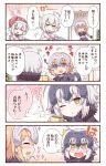 /\/\/\ 3girls 4koma :d :o ahoge armor armored_dress bangs blonde_hair blue_dress blue_eyes blush braid brown_eyes closed_eyes collared_shirt comic commentary_request cup dress drooling eyebrows_visible_through_hair fate/grand_order fate_(series) fur_trim hair_between_eyes hat headpiece holding holding_cup indoors jeanne_d'arc_(alter)_(fate) jeanne_d'arc_(fate) jeanne_d'arc_(fate)_(all) jeanne_d'arc_alter_santa_lily long_hair long_sleeves mug multiple_girls nightcap nose_blush notice_lines open_mouth own_hands_together parted_lips pink_pajamas pink_shirt print_hat red_hat rioshi saliva shirt silver_hair single_braid sleepy smile sparkle star star_print steam translation_request very_long_hair waking_up wavy_mouth