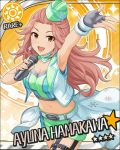 brown_eyes hamakawa_ayuna long_hair pink_hair smile