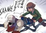 1boy androgynous blush chara_(undertale) gloves open_mouth papyrus_(undertale) scarf shirt shorts shousan_(hno3syo) skeleton smile source_request striped striped_shirt undertale