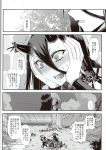 !! ... 1boy 1girl absurdres admiral_(kantai_collection) battleship_hime black_hair blush comic embarrassed flashback greyscale hair_between_eyes hands_on_own_face highres horns kantai_collection kiss long_eyelashes long_hair military military_uniform minarai monochrome no_eyebrows oni_horns open_mouth pale_skin short_hair sidelocks sweat translation_request uniform white_hair