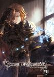 1girl armor blue_flower blurry_foreground brown_hair copyright_name cover cover_page flower gauntlets granblue_fantasy green_hair hand_on_head headwear_removed helmet helmet_removed highres indoors long_hair looking_to_the_side minaba_hideo novel_cover novel_illustration official_art pants petals shoulder_armor solo spaulders standing very_long_hair