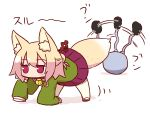 1girl afterimage all_fours animal_ear_fluff animal_ears bangs bell bell_collar blonde_hair blush collar eyebrows_visible_through_hair fox_ears fox_girl fox_tail green_shirt hair_between_eyes hair_bun hair_ornament jingle_bell kemomimi-chan_(naga_u) long_sleeves looking_away motion_lines naga_u original pleated_skirt purple_skirt red_eyes red_footwear ribbon-trimmed_legwear ribbon_trim sailor_collar shadow shirt skirt sleeves_past_fingers sleeves_past_wrists solo tail thigh-highs translation_request white_background white_legwear white_sailor_collar