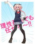 1boy alternate_costume astolfo_(fate) black_bow black_ribbon bow braid commentary_request fang fate/apocrypha fate_(series) hair_intakes hair_ribbon haoro long_braid long_sleeves male_focus multicolored_hair open_mouth otoko_no_ko pantyhose pink_hair red_bow red_neckwear ribbon school_uniform shirt signature single_braid sketch skirt solo streaked_hair translation_request violet_eyes waving white_shirt