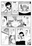 2girls ahoge akebono_(kantai_collection) basin closed_eyes comic commentary_request fever futon greyscale highres kantai_collection lamp long_hair lying monochrome multiple_girls otoufu pillow school_uniform serafuku sick tatami towel towel_on_head translation_request under_covers ushio_(kantai_collection)