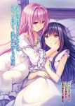 2girls bed_sheet black_hair brown_eyes collarbone dress eye_contact eyebrows_visible_through_hair hair_between_eyes hand_on_another's_cheek hand_on_another's_face indoors long_dress long_hair looking_at_another multiple_girls novel_illustration official_art pillow pink_hair red_eyes riv seirei_gensouki shiny shiny_hair sleeveless sleeveless_dress very_long_hair white_dress