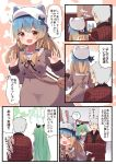 >_< 1boy 2girls ? admiral_(kantai_collection) bag blush bow combing comic commentary_request faceless faceless_male fang green_hair hair_bow hair_ornament hairclip hat highres kantai_collection long_hair multicolored_hair multiple_girls older open_mouth ribbon sado_(kantai_collection) suzuki_toto translation_request waving yamakaze_(kantai_collection)