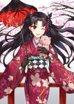 1girl ;d animal asle bangs black_gloves black_hair black_ribbon black_umbrella chinese_zodiac commentary_request earrings eyebrows_visible_through_hair fate/grand_order fate_(series) floral_print gloves hair_ornament hair_ribbon holding holding_umbrella ishtar_(fate/grand_order) japanese_clothes jewelry kimono long_hair long_sleeves obi one_eye_closed open_mouth parted_bangs pig print_kimono red_eyes red_kimono red_umbrella ribbon sash smile solo two_side_up umbrella very_long_hair wide_sleeves year_of_the_pig