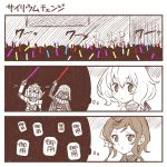 3koma comic commentary_request darth_vader energy_sword gundam holding holding_weapon konno_junko lantern lightsaber monochrome paper_lantern penlight rx-78-2 star_wars sword thought_bubble weapon yuugiri_(zombie_land_saga) yuuki_akira zombie_land_saga