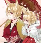 2boys ahoge animal_ears blonde_hair bow brothers cherry_blossoms flower fox_boy fox_ears hair_bow holding holding_umbrella japanese_clothes long_hair looking_at_another male_focus multiple_boys nemui_lazurite open_mouth oriental_umbrella original petals ponytail red_eyes siblings smile umbrella
