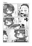 2girls abigail_williams_(fate/grand_order) alphy blush bow box comic drawing_tablet fate/grand_order fate_(series) gift gift_box greyscale hair_bow hair_ornament hat highres katsushika_hokusai_(fate/grand_order) long_hair monochrome multiple_girls sleeves_past_wrists sweatdrop tears