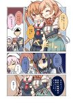 1boy 5girls :d :o admiral_(kantai_collection) arm_hug arm_warmers asagumo_(kantai_collection) asashio_(kantai_collection) black_hair black_ribbon black_serafuku black_skirt blood blood_from_mouth blood_trail blouse blue_bow blue_eyes blue_neckwear blush border bow bowtie breasts brown_hair buttons closed_eyes closed_mouth comic commentary_request dress eyebrows_visible_through_hair frown gradient_hair grey_skirt hair_between_eyes hair_bow hair_over_shoulder hair_ribbon hair_rings harusame_(kantai_collection) hat kantai_collection light_blue_hair light_brown_hair long_hair long_sleeves low_twin_braids maiku military military_hat military_uniform minegumo_(kantai_collection) multicolored_hair multiple_girls murasame_(kantai_collection) naval_uniform neck_ribbon neckerchief open_mouth parted_lips peaked_cap pinafore_dress pink_hair plaid_neckwear pleated_skirt puffy_cheeks red_neckwear red_ribbon remodel_(kantai_collection) ribbon sailor_collar school_uniform serafuku shaded_face short_sleeves skirt smile speech_bubble suspender_skirt suspenders translation_request twintails uniform v-shaped_eyebrows very_long_hair white_blouse white_border white_sailor_collar