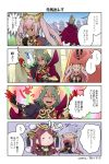 1boy 4koma 6+girls alfonse_(fire_emblem) anna_(fire_emblem) breasts cape chibi cleavage closed_eyes comic dark_skin fire_emblem fire_emblem_heroes fjorm_(fire_emblem_heroes) gauntlets green_hair highres juria0801 laegjarn_(fire_emblem_heroes) laevateinn_(fire_emblem_heroes) loki_(fire_emblem_heroes) long_hair mountain multiple_girls nintendo open_mouth pink_hair purple_hair quad_tails red_eyes sharena shrug smoke snow snowing translation_request very_long_hair