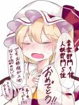 1girl bangs blonde_hair blush closed_eyes collared_shirt crying crystal eringi_(rmrafrn) eyebrows_visible_through_hair facing_viewer flandre_scarlet frilled_shirt_collar frills hair_between_eyes hat long_hair mob_cap one_side_up out_of_frame puffy_short_sleeves puffy_sleeves red_vest shirt short_sleeves simple_background solo_focus tears touhou translation_request upper_body vest white_background white_hat white_shirt wings yellow_neckwear