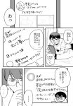 1boy bedroom bright_pupils comic glasses himedanshi lying male_focus on_stomach original pillow round_eyewear shirasu_don shirt solo t-shirt translation_request twitter