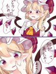 1girl 2koma blonde_hair blush collared_shirt comic crying crying_with_eyes_open crystal eringi_(rmrafrn) flandre_scarlet frilled_shirt_collar frills hand_on_another's_face hat hat_ribbon long_hair mob_cap one_side_up out_of_frame pointy_ears puffy_short_sleeves puffy_sleeves red_eyes red_ribbon red_vest ribbon shirt short_sleeves tears touhou translation_request vest white_hat white_shirt wings yellow_neckwear