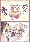 2girls american_flag_dress blonde_hair blush clownpiece comic hat horns ibuki_suika jester_cap kouba multiple_girls potato red_eyes tagme touhou translation_request