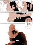 1boy 1girl female haruno_sakura male naruto uchiha_madara
