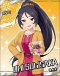black_hair blue_eyes blush character_name dress idolmaster idolmaster_cinderella_girls long_hair ponytail smile stars sugisaka_umi