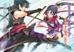 1boy 1girl black_hair black_legwear black_pants black_scarf black_sleeves detached_sleeves fighting floating_hair floral_print hair_between_eyes highres holding holding_sword holding_weapon japanese_clothes kekkyoku_ninja_to_dragon_wa_docchi_ga_tsuyoi_no? kimono long_hair long_sleeves novel_illustration official_art pants parted_lips ponytail print_kimono purple_kimono red_eyes red_scarf scarf shiny shiny_hair short_kimono sleeveless sleeveless_kimono sorimura_youji sword thigh-highs very_long_hair weapon
