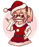 1girl blonde_hair candy candy_cane christmas cropped_torso flandre_scarlet food fur_trim hand_on_hip hat highres medium_hair merry_christmas pointy_ears santa_costume santa_hat short_sleeves side_ponytail solo sunglasses touhou yoruny