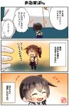 1boy 1girl absurdres admiral_(kantai_collection) artist_name black_legwear brown_hair chibi closed_eyes commentary_request crying expressions hakama_skirt highres japanese_clothes kaga_(kantai_collection) kantai_collection long_hair minigirl side_ponytail smile taisa_(kari) tasuki thigh-highs translation_request