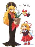 3girls :d bangs black_dress black_shirt black_skirt blonde_hair blue_eyes blush bow bowtie breasts doll dress eyebrows_visible_through_hair flower flower_pot frilled_shirt_collar frills full_body hair_bow hair_ribbon hand_up headdress height_difference holding itatatata junko_(touhou) long_dress long_hair long_sleeves looking_at_another looking_up medicine_melancholy medium_breasts multiple_girls neck_ribbon open_mouth puffy_short_sleeves puffy_sleeves red_bow red_eyes red_footwear red_neckwear red_ribbon red_shirt red_skirt ribbon ribbon-trimmed_skirt ribbon_trim shadow shirt shoes short_hair short_sleeves simple_background skirt smile socks standing su-san tabard touhou translated very_long_hair white_background white_flower white_legwear wide_sleeves wings yellow_neckwear yellow_ribbon |_|