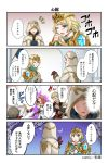 4koma aqua_eyes armor aura bare_shoulders black_gloves blonde_hair brown_gloves cape character_request closed_eyes comic coughing dark_aura elbow_gloves facing_another fire_emblem fire_emblem_heroes fjorm_(fire_emblem_heroes) flag gauntlets gem gloves highres hood long_hair long_sleeves looking_at_another motion_lines nintendo official_art one_eye_closed open_mouth partly_fingerless_gloves redhead short_hair summoner_(fire_emblem_heroes) suzuka_(rekkyo) sweat tiara translation_request upper_body white_cape