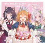 3girls animal_ears anniversary antenna_hair apron black_hair cake cat_ears cat_girl closed_eyes collared_shirt cygames flower food gloves green_eyes hair_flower hair_ornament highres kokkoro_(princess_connect!) kyaru_(princess_connect) multiple_girls official_art orange_hair pecorine pointy_ears princess_connect! princess_connect!_re:dive shirt silver_hair tiara violet_eyes white_gloves