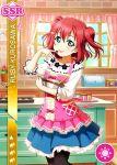 1girl apron blush character_name dress green_eyes kurosawa_ruby love_live!_school_idol_festival love_live!_sunshine!! pink_hair short_hair smile tagme valentine