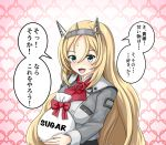 1girl ascot blonde_hair blue_eyes breasts commentary_request headgear highres holding holding_sack kantai_collection large_breasts long_sleeves military military_uniform nelson_(kantai_collection) red_neckwear sack solo speech_bubble sweat tk8d32 translation_request uniform upper_body valentine