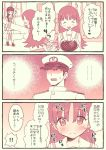 1boy 2girls 3koma admiral_(kantai_collection) closed_eyes comic commentary_request hat heart highres kantai_collection kitakami_(kantai_collection) kujira_naoto loafers long_hair military military_uniform monochrome multiple_girls naval_uniform ooi_(kantai_collection) peaked_cap remodel_(kantai_collection) school_uniform sepia serafuku shoes speech_bubble thought_bubble translation_request uniform upper_body window