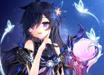 1girl bug butterfly elsword flower insect laby_(elsword) long_hair mirror nisha_(elsword) nisha_labyrinth_(elsword) pointing sharp_teeth sleeveless smile star teeth xes_(xes_5377)