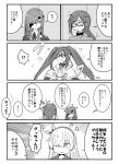 ... 3girls ? akuta_hinako anastasia_(fate/grand_order) collared_shirt commentary_request confused consort_yu_(fate) eyepatch fate/grand_order fate_(series) gin_moku greyscale hair_over_one_eye hair_ribbon highres looking_at_another monochrome multiple_girls neck_ribbon open_mouth ophelia_phamrsolone ribbed_sweater ribbon semi-rimless_eyewear shirt spoken_ellipsis sweat sweater transformation translation_request turtleneck turtleneck_sweater twintails under-rim_eyewear upper_body