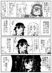 >_< +++ 1boy 4girls 4koma :d ahoge artist_request blush box braid buttons closed_eyes comic commentary_request crying epaulettes flying_sweatdrops fubuki_(kantai_collection) greyscale hair_flaps hair_ornament hair_over_shoulder hairband hairclip heart-shaped_box highres kantai_collection long_hair military military_uniform monochrome multiple_girls murasame_(kantai_collection) naval_uniform open_mouth remodel_(kantai_collection) sailor_collar scarf school_uniform serafuku shigure_(kantai_collection) shiratsuyu_(kantai_collection) short_hair sidelocks single_braid smile speech_bubble t-head_admiral tears translation_request trembling twintails uniform xd