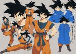 6+boys :d :o =3 ^_^ aoki_(fumomo) black_eyes black_hair blue_coat blue_shirt boots close-up closed_eyes clothes_writing coat dougi dragon_ball dragon_ball_super dragon_ball_super_broly dragonball_z face facing_away fighting_stance frown full_body grey_background grin hands_in_pockets hands_on_hips happy imminent_kick looking_away looking_up male_focus multiple_boys multiple_persona nervous open_mouth profile shirt short_hair simple_background smile son_gokuu spiky_hair spread_legs standing sweatdrop torn_clothes translated upper_body winter_clothes wristband
