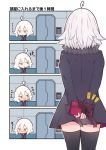 ... 1girl 4koma :< @_@ ahoge arms_behind_back bangs beni_shake black_dress black_jacket black_legwear blush box chibi closed_mouth comic commentary_request dress eyebrows_visible_through_hair fate/grand_order fate_(series) fur-trimmed_jacket fur_trim gift gift_box holding holding_gift jacket jeanne_d'arc_(alter)_(fate) jeanne_d'arc_(fate)_(all) long_sleeves nose_blush notice_lines open_clothes open_jacket open_mouth orange_eyes parted_lips silent_comic standing thigh-highs translation_request trembling triangle_mouth v-shaped_eyebrows valentine wavy_mouth white_hair wicked_dragon_witch_ver._shinjuku_1999