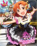 blush dress happy idolmaster idolmaster_side-m idolmaster_side-m_live_on_stage orange_eyes orange_hair short_hair yabuki_kana