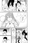 2girls after_kiss batabata0015 blush comic greyscale hair_between_eyes hair_ribbon highres japanese_clothes kaga_(kantai_collection) kantai_collection long_hair monochrome multiple_girls open_mouth ribbon saliva saliva_trail side_ponytail smile thigh-highs translation_request twintails yuri zuikaku_(kantai_collection)